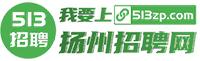 513扬州招聘网