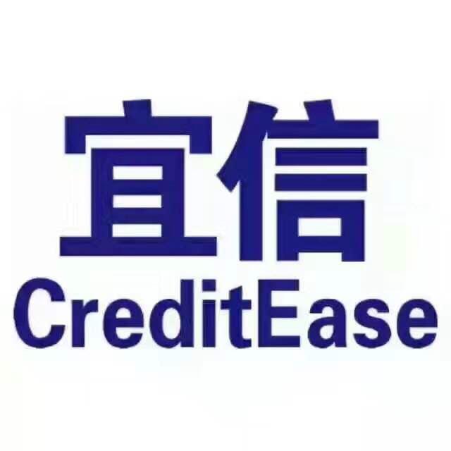 宜信普惠信息咨询(北京)有限公司南通亚太分公司