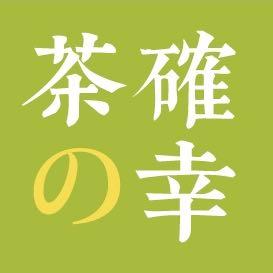 崇川区天森奶茶店