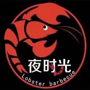 扬州经济技术开发区夜时光餐饮店