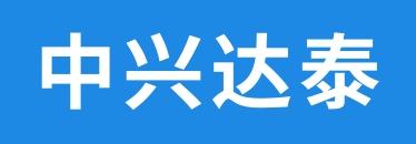 扬州中兴达泰建筑装饰工程有限公司
