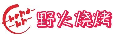 邗江区旺羔羊餐饮店