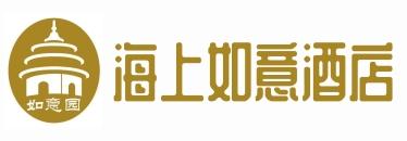 扬州海上如意酒店管理有限公