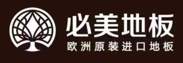 扬州帅满多建材商贸有限公司