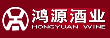扬州市鸿源酒业有限公司